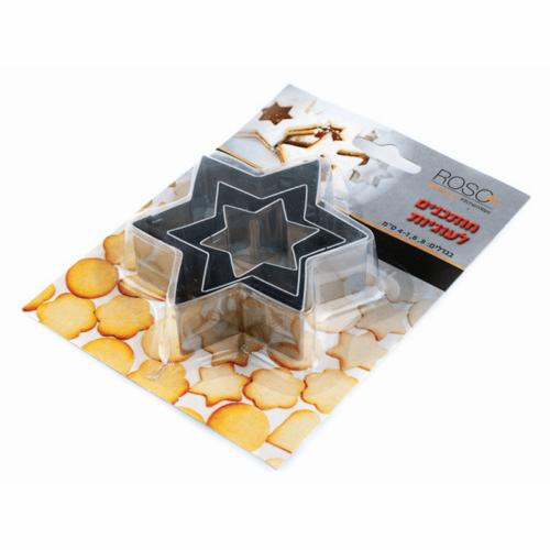 סט 3 חותכני עוגיות בצורת מגן דוד